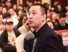 李明轩老师金融资本盛宴