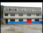 寿宁厂房出租,框架3层500平/层空地1000平