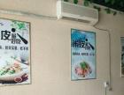 铜城街道 老县医院对过 酒楼餐饮 商业街卖场