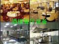 高价回收餐厅酒楼空调厨具家私奶茶店咖啡面包店超市设备