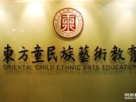 专业棋类一对一培训 北京东方童民族艺术教育