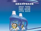 蓝于品牌深层洁净护理洗衣液批发销售