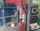 全自动轮胎拆装机