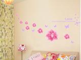 家饰墙贴 墙壁贴纸贴画 客厅电视墙卧室浪漫婚房墙贴 绽放的幸福