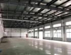 104地块2000平米单层厂房出售