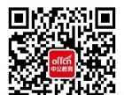 2015年潮州农村信用社考试培训