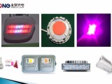 中科院研发稀土LED植物补光生长灯