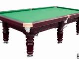 江苏二手台球桌回收南京京广台球桌批发低价销售南京市内免费安装