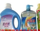 如何生产洗衣液,富邦机械生产洗衣液设备行业领先