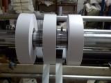 漂白半透明紙批發 增白蠟光紙印刷 卷筒蠟光紙廠家