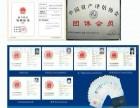 深圳中兴达知识产权 无形资产评估 商标 版权 专利