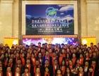 吉林省文化国际旅行社有限公司加盟 旅游/票务