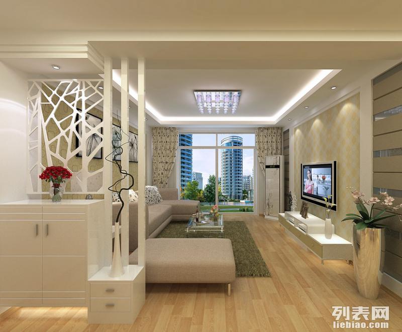 顺义装修公司 北京家庭装修店面装修办公室装修二手房装修