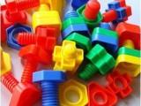 批发幼儿园桌面玩具益智螺丝配对积木塑料积木拼插玩具拧螺丝积木