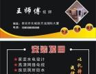 山东泰安荣昌路 粉刷墙面 用户**的首选