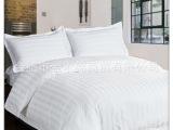 宾馆床上用品 批发旅馆酒店布草医院被套床单全棉纯色四件套