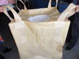 优质集装袋 淄博高质量的集装袋哪里买
