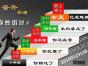 聊城莘县自学考试培训学校哪家收费合理 惠仁教育深入人心欢迎