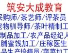 北京维修钳工技师、管工技师、车工技师、铣工技师培训