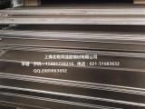 上海Q345D低合金卷现货价格优惠