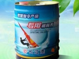 南京桥欧涂料_信誉好的稀释剂提供商-代理水性全能