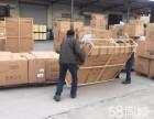 上海浦东到池州市行李搬家 及电瓶车 家具托运