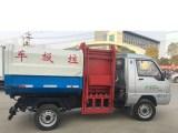 潮州市挂桶垃圾车直销价格