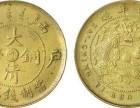 当天钱币瓷器字画杂项私下交易