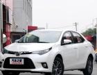 全新丰田私家车承接婚车长短途包车