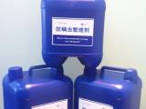 针织品防螨虫剂,羽绒抗菌除臭剂,甲壳素天然抗菌剂