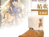 冬季新款羊毛平跟雪地靴 皮毛一体女短靴