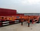 勾机板 挖掘机运输车 低平板半挂车厂家定做各种轻型