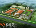 惠州建筑效果图制作