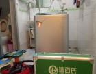 房山良乡 专业油烟机清洗/洗衣机清洗/热水器/空调/冰箱清洗