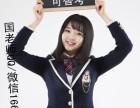 2017年辽宁学位英语高通助考班 轻松通过考试 无基础要求