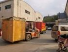 济南历下专业搬家搬厂 人工装卸干活卸车 搬运小时工