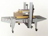 大连非标自动化设备-大连自动化设备-大连非标自动化生产线