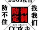 福州双线高防服务器 有效防御常见棋牌攻击,棋牌高防服务器