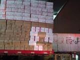 提供较新广州到全国物流 货运公司 运输公司 全国特快零担物流
