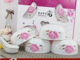 自产自销 陶瓷餐具套装牡丹花礼盒礼品8头碗勺赠品婚庆定制logo