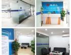 南宁乳制品行业软件IT服务公司