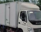 温州鹿城居民搬家 公司搬迁 大中小货车随叫随到