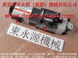 永成源滑块泵,东永源直供广锻衝床过载泵PF07-PS-0