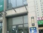 利港银河新城,大润发西侧 商务中心 120平米