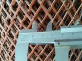 广州钢板网 扩张网 金属板网厂家直供