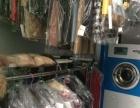 干洗,改衣服装定制,皮具护理