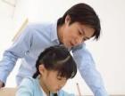 教育30年经验初中高中小学教师一对一作业辅导小大班