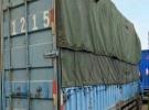 急售4米长货车,价优!5年40万公里2.8万