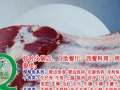 谢记食品冻牛羊肉深海鱼韩餐料理火锅食材烧烤食材批发