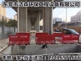 深圳工地洗车设备在本地有没有厂家直销